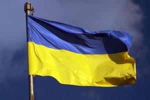 В Сумах состоится празднование Дня флага