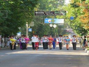 День Конституции Украины в Сумах-2017: программа празднования