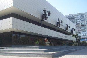 Театру им. Щепкина официально присвоен статус национального