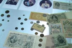 В городе Сумы открылась выставка денег