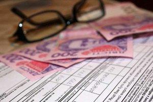 К сведению сумчан: внесены изменения в программу предоставления субсидий