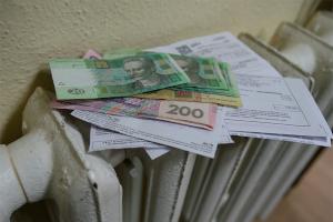 Сумчанам автоматически пересчитали субсидию за ноябрь