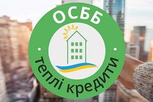 Сумчане снова смогут воспользоваться «Теплыми кредитами» от ПриватБанка