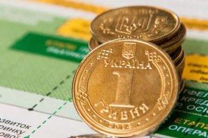 Сумской областной совет принял бюджет-2020