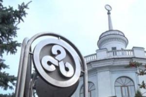 Сумское НПО закрывает представительство в Москве