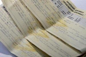 «Укрзалізниця» повышает стоимость билетов