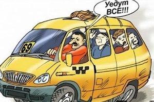 В городе Сумы проведут обследование пассажиропотока