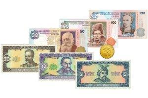 Вниманию сумчан: с 1 октября нельзя будет расплатиться монетами по 25 копеек и банкнотами образцов до 2003 года