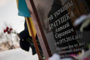 В Заречном суде начали слушать дело о надругательстве над могилой Алексея Братушки