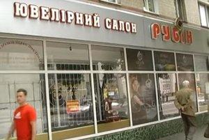 Магазин одежды «Рубин» - Могилёв | 201x300