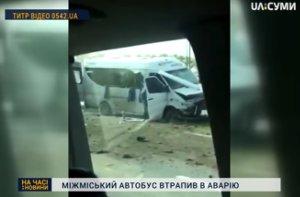 Маршрутка «Сумы-Киев» попала в аварию на Киевщине