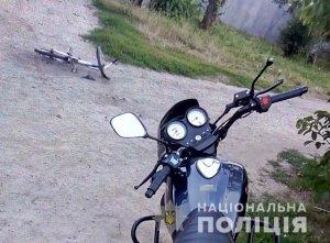 В Конотопе мотоциклист сбил 6-летнего мальчика