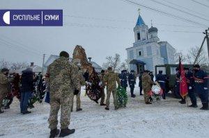 На Сумщине похоронили военного,  который умер от ожогов после пожара в блиндаже на Донбассе