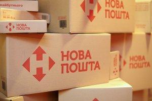 Новая Почта просит сумчан быть осторожными