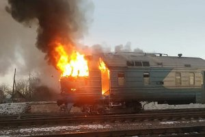 На станции «Боромля» горел пассажирский поезд
