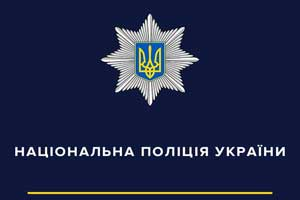 Полиция Сумщины расследует обстоятельства гибели полуторагодовалого ребенка