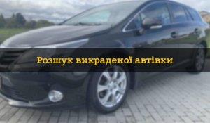 В Сумах во дворе многоэтажки угнали машину: владельцы ищут свидетелей