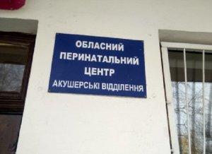 В перинатальном центре в Сумах умер ребенок – у роженицы коронавирус
