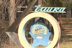 В Сумах арестовали детский лагерь «Чайка»