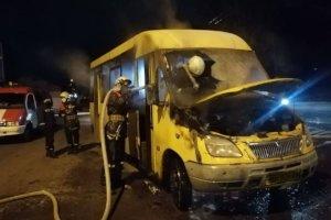 В Сумах возле автовокзала горела маршрутка №61