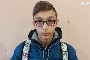 В Сумах ищут 14-летнего мальчика