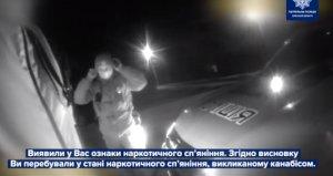 В Сумах на Харьковской задержали водителя маршрутки «под кайфом»
