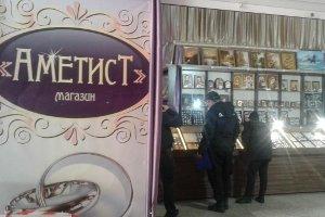В Сумах ограбили ювелирный магазин