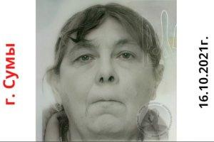 В Сумах пропала без вести пожилая женщина