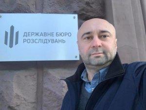 Бурбыка написал заявление в ГБР о совершении преступления губернатором Сумщины Хомой
