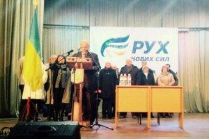 На Сумщине около 100 членов партии «Батькивщина» перешли в партию Саакашвили