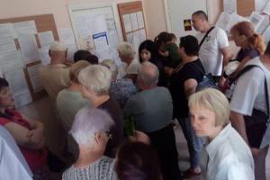 В Сумах временно закроют отдел субсидий