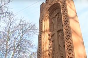Армянский хачкар в городе Сумы установлен незаконно