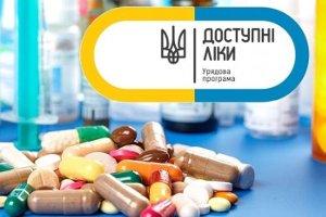 «Доступных лекарств» для сумчан станет больше