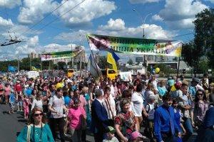 Две акции в Сумах: в поддержку семьи и ЛГБТ-сообществ