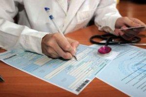 Как на Сумщине оплачивают больничные за самоизоляцию?