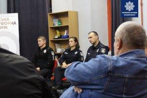 Сумчан пригласили на «кофе с полицейским»