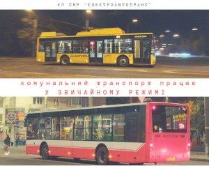 Коммунальный транспорт в Сумах работает в обычном режиме