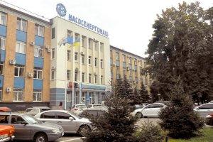 Новые случаи коронавируса в Сумах зафиксированы на заводе «Насосэнергомаш»