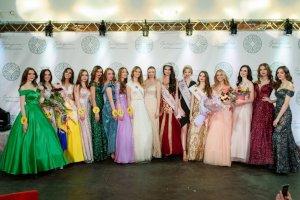 В сумской «Романтике» пройдет конкурс красоты «Мисс Сумы 2020»