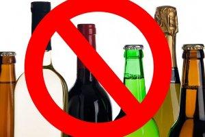 На День города в центре Сум не будут продавать алкоголь