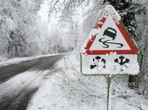 На Сумщине завтра ожидают мокрый снег и гололедицу