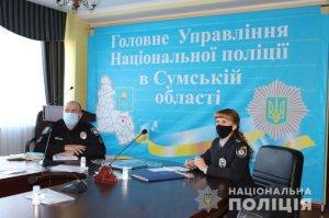 На Сумщине появятся полицейские офицеры общин
