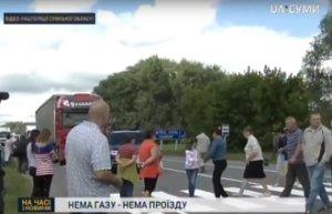 На Сумщине селяне опять перекрыли трассу «Киев-Сумы-Юнаковка»