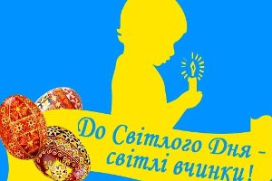 На Сумщине удалось собрать рекордную сумму для онкобольных детей