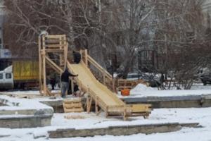 На Театральной площади появится городок зимних развлечений