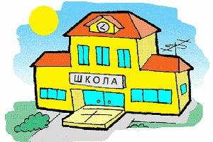 Некоторые сумские школы изменили название