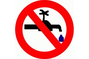В Сумах на некоторых улицах временно отключат воду