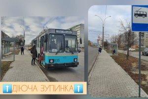 В Сумах на «девятке» перенесли остановку общественного транспорта