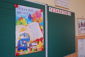 Сумские школы отремонтируют и утеплят к началу учебного года