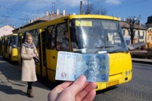 В Сумах проезд в маршрутках будет по 5 грн